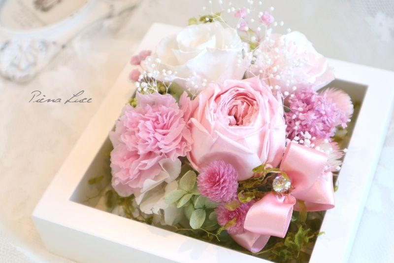 結婚祝いに ピンク系