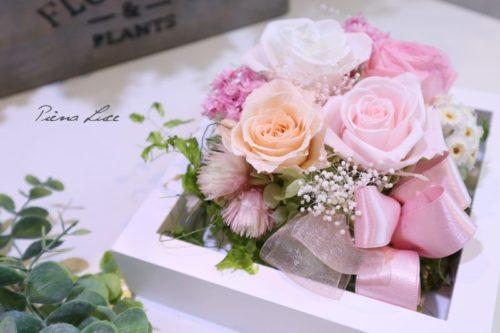 ご結婚祝いに ピンクのフレーム